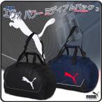 ボストンバッグ プーマ スポーツバッグ ダッフルバッグ PUMA/エヴォパワー ミディアムバッグ J No,072552