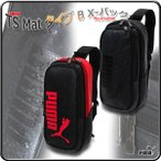 ワンショルダーバッグ ボディバッグ 斜めがけバッグ プーマ エナメルショルダーバッグ/プーマ PUMA TS Mat タイプ B X-バッグ No,074026