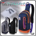 ワンショルダーバッグ ボディバッグ 斜めがけ プーマ/EVO ブレイズ X-バッグ No,074185
