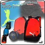 リュックサック サッカーリュック ボール収納 キッズリュック バックパック 子供用リュック/プーマ PUMA エヴォパワー フットボールバックパック+BN J No,074196