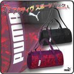 コア アクティブ スポーツバッグ L 074735