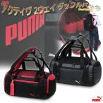 プーマ PUMA アクティブ 2WAY ダッフルバッグ ブラック ピンク 075343 01