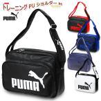 プーマ PUMA トレーニング PU ショルダー Mサイズ ブラック ホワイト 075370 01