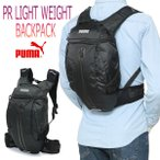 PUMA プーマ PR Lightweight Backpack F Puma Black-Reflective Silver