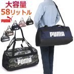 PUMA プーマ PUMA Challenger Duffel Bag M OSFA Puma Black