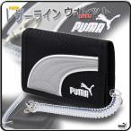 財布 プーマ ウォレット クツワ 三つ折り PUMA/レザーライン ウォレット 356PM