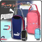 シューズバッグ シューズケース キッズ 子供用 プーマ/ジュニア シューズバッグ J20022&J20026