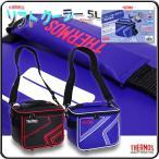 クーラーバッグ サーモス クーラーボックス 保冷バッグ ペットボトルクーラー 5L/ソフト クーラー 5L REI-005