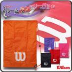 ランドリーバッグ ウィルソン 巾着 シューズバッグ wilson/2ルーム ランドリーバッグ WTABA35