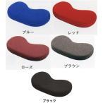 プロポーションチェア補助クッションCN-8C(ブラック/ブルー/レッド/ローズ/ブラウン)
