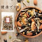 健康ですよ 270g×2袋 カネタ 業務用ナッツ 小魚 ナッツ ドライフルーツ 全国送料無料 ネコポス●健康ですよ270g×2袋●k-06
