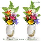 Yahoo!想花◆【花瓶とセットでお買い得】 お供えの花 仏花 フラワーギフト 光触媒 仏花ブッシュM 【2個セット】 花瓶付