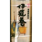 【期間・数量限定】極上おせち蒲鉾 伊達巻(関東風)(簡易包装)