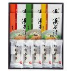 【送料込み】かねささ・仙臺浜茶漬詰合せ「HK-3A」