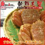 北海道産 活毛がに&札幌ラーメン すみれ4食セット(かに カニ 蟹)お土産 通販