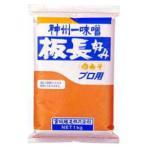 宮坂醸造 神州一味噌 板長好み 白みそ1kg みそ汁