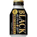 ボス ブラック(特定保健用食品) 280ml ×24缶