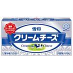雪印 クリームチーズ 200g