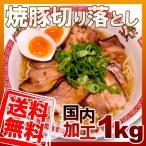 kani_ffh00561