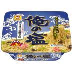 東洋水産 マルちゃん 俺の塩 1箱12食