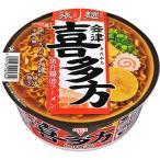 サンヨー食品 サッポロ一番 旅麺 会津・喜多方 魚介醤油ラーメン 1箱12食