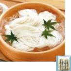 東洋水産 マルちゃん 冷凍そうめん 素麺 230g5食