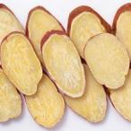 冷凍 天ぷら用 さつまいも サツマイモ スライス 500g