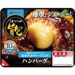 伊藤ハム 旨包 ボリュームリッチ ハンバーグ 自家製デミグラスソース 濃厚チーズ 220g