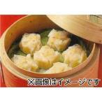 中華惣菜 蟹焼売(シューマイ)50個入 電子レンジ対応 業務用 冷凍食品