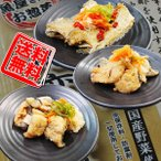 魚屋さんのお惣菜♪3種類セットで食べ比べ!