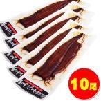 国内加工 真アナゴの穴子蒲焼1kg(無頭もしくは有頭)9〜15尾入