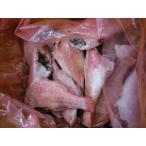 赤魚(あかうお)ドレス5kg(約25〜35尾前後)