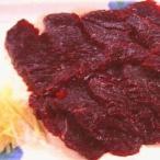 ≪4000円以上送料無料≫お刺身用 鯨肉 (クジラ 赤肉) 約1kg