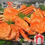 カニ ギフト ボイル ズワイガニ 毛ガニ タラバガニ カニ 姿 蟹味噌 よくばり 三大 蟹セット