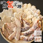 カニ 訳あり 生冷凍 タラバガニ ズワイガニ 脚 肩肉 ハーフカット セット 2kg ずわい たらば ダキ カニ 北海道 自宅用