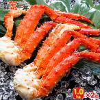 タラバガニ 足 3Lサイズ 2kg かに タラバガニ ボイル カニ シュリンク 蟹 お取り寄せ  グルメ 贈り物 北海道 ギフト 送料無料