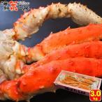 タラバガニ 足 5Lサイズ 3kg かに ボイル タラバガニ シュリンク 発泡ケース 蟹 お取り寄せ グルメ 贈り物 北海道 ギフト 送料無料