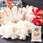 カニ タラバガニ 肩肉 ハーフカット 1kg カニ ダシ カニ鍋 ダキ 半割 お取り寄せ 海鮮蟹工房