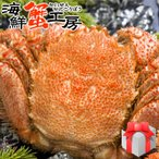 毛ガニ 北海道 ギフト ボイル 毛ガニ 姿 800g前後 1尾 毛蟹 かにみそ 海鮮 贈り物 蟹 お取り寄せ グルメ 送料無料 オホーツク カニ