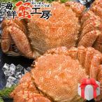 毛ガニ 北海道 ギフト ボイル 毛ガニ 姿 800g前後 2尾 毛蟹 かにみそ 海鮮 贈り物 蟹 お取り寄せ グルメ 送料無料 オホーツク カニ
