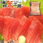 Tuna - マグロ 訳あり 刺身 赤身切り落とし 北海道産 お取り寄せ お試し グルメ 訳ありマグロ 1kg