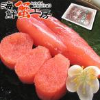 たらこ 2kg タラコ 業務用 たらこごはん ご飯のお供 鱈子 お取り寄せ 北海道 ギフト グルメ 送料無料 プレゼント 誕生日祝 御礼 御祝 内祝