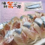 サンマ 送料無料 北海道産 お刺身用 さんま 500g 12パック入り サンマ 刺身 北海道 秋刀魚 冷凍