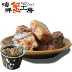 北海道釧路産 いわしみそ煮缶 6個セット いわし イワシ 缶詰 鰯缶 イワシ缶 いわし缶 味噌煮 北海道産
