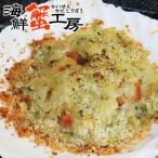 ホタテ 北海道 トリコローレ緑のほたて貝 3枚 ハーブパン粉焼き 帆立 加工品 ほたて貝 加工品 ハーブ パン粉 簡単 無添加 貝柱 冷凍 お取り寄せ ギフト グルメ