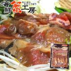お歳暮 ギフト ジンギスカン 鍋 肉 ラム肉 北海道 BBQ お取り寄せ グルメ のんた ジンギスカン 500g 誕生日祝 御祝 御礼 内祝