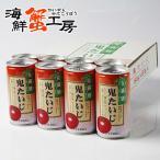トマトジュース 鬼たいじ 190ml缶×8本ケース トマト トマトジュース 北海道産 常温 8本入り 手作り 甘い 完熟 缶 セット
