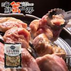 なまら厚切りジンギスカン 400g ジンギスカン 北海道 冷凍便 ラム ニュージーランド産 晩御飯 羊肉