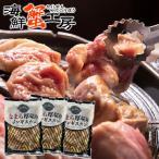 なまら厚切りジンギスカン 400g×3個 ジンギスカン 北海道 冷凍便 ラム ニュージーランド産 晩御飯 羊肉