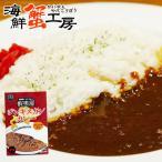 ジンギスカンカレー 190g ジンギスカン 北海道 ネコポス ラム肉 カレー レトルト 晩御飯 羊肉 お手軽